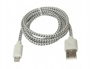Кабель USB AM - iPhone5 1 м, для iPhone 5/6/7, iPod, iPad, тканевая оплетка, Defender (1/200)